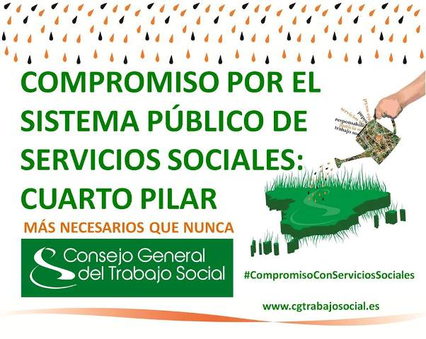 COMPROMISO SISTEMA SS.SS