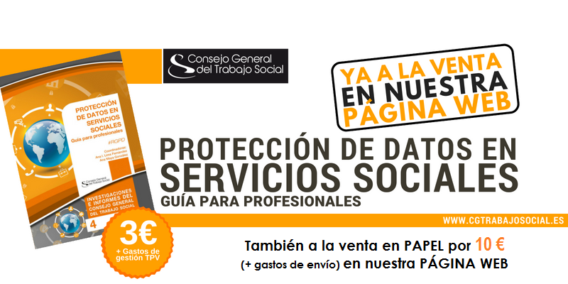 GUI DE PROTECCION DE DATOS
